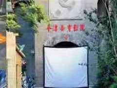 海坛古城二期招商正式启动   商业最新布局揭开面纱
