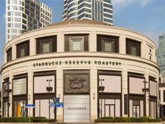"""星巴克上海烘焙工坊开业大半年 """"沉浸式咖啡""""的体验怎么样了?"""