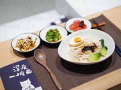 日食记首家线下店试营业 门店选址上海世茂广场