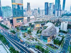 广州天环斥资逾2000万元 打造双十一购物狂欢派对