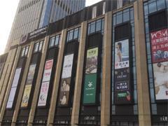 京东7FRESH天津首店亮相鲁能城购物中心 筹备四季优选下沉二三线市场?
