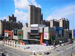 永州零陵商业的升级换代之作――新商城・春天广场