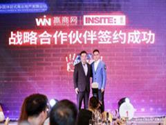 强强携手共赢未来 盈石与赢商网宣布达成战略合作