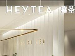 喜茶重庆首店开业 选址龙湖・北城天街