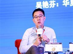 中粮张黎:新趋势下商业发展要遵循生活方式变化