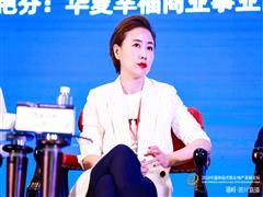 华夏幸福吴艳芬:商业新燃点――度假是场景营销的关键点