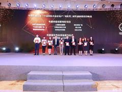 """上海静安大悦城荣获""""年度体验创新地标项目""""奖"""