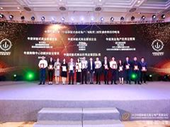 """印力上海城市商业公司斩获""""年度商业地产优秀运营商""""奖项"""