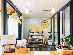 杭姐晨读|甘其食在杭卖咖啡;金沙印象城或于明年5月开业…