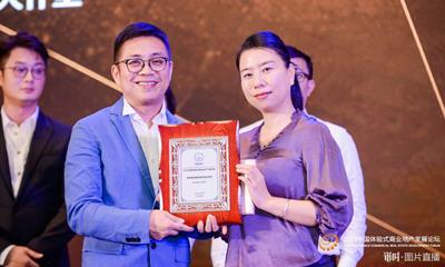 http://news.winshang.com/member/news/2018/10/26/201810261129127309131_1.jpg