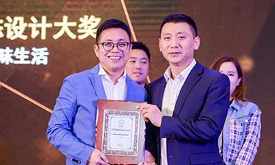 """中国巨幕陈京民荣获""""体验式品牌创新人物""""奖项"""