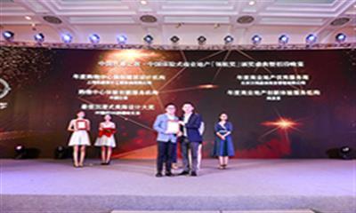 """中国巨幕荣获""""购物中心体验创新服务机构""""奖项"""