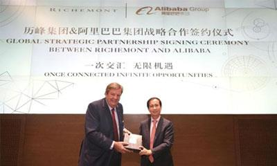 阿里巴巴与历峰集团达成战略合作 与全球最大奢侈品电商YNAP成立合资公司
