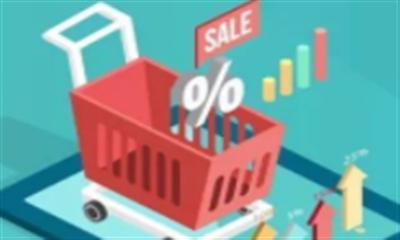 零售企业如何进行BI选型?