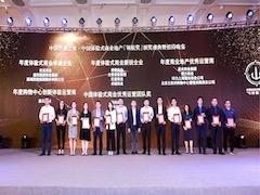 王府井购物中心斩获2018中国体验式商业地产发展论坛两项大奖