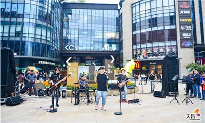 龙湖天街携手重庆酷狗音乐孵化基地为街头艺人打造专属音乐广场