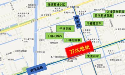 16亿摘海安高新区15万㎡商住地 拟建南通第三座万达广场