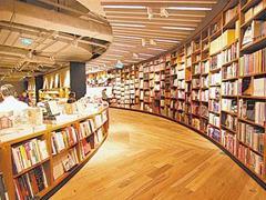 去年上半年广东新开书店55家 实体书店成购物中心标配
