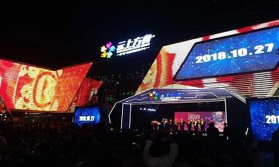 云上方舟10月27日开业 或开启会展金融商圈购物中心时代?