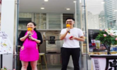 深圳首家酸奶主题餐厅得乐酸奶近日开业 品牌已获央企招商注资