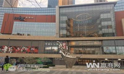 华润山东项目将超五家 济青临三地一城两汇待开业