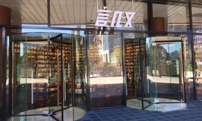 言几又第3家旗舰店亮相西安迈科中心 面积达4500�O