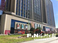 闽侯万家广场拟12月21日开业 300多个品牌将入驻