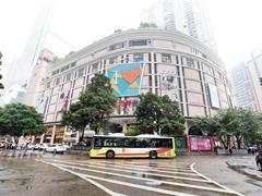 重庆王府井解放碑店正式关闭 曾经历三次改革调整!