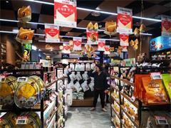 三只松鼠投食店天津首店亮相大悦城 全国门店累计达45家