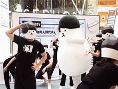 《WHIKO人类观察日记》内地首展亮相深圳来福士广场