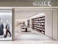 传ICICLE母公司将收购奢侈品牌Carven 交易最快于下周内完成