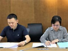 爱康科技与浙能集团控股公司签订股转与运维协议