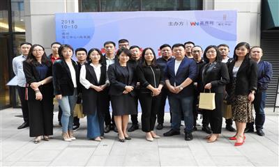 赢商盘点:河南2018年10月份商业地产十大事件