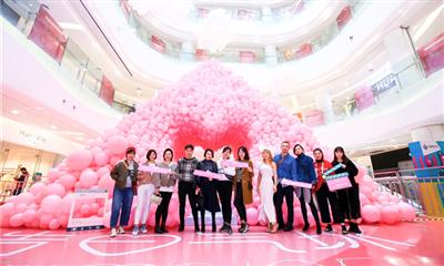 告白气球展空降爱融荟城!20万只气球燃爆粉红少女心
