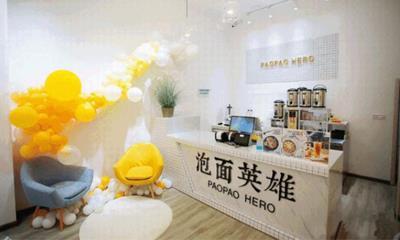 """泡面餐厅遇冷 加盟网红餐饮品牌是""""福""""还是""""祸""""?"""