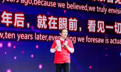 阿里巴巴CEO张勇:天猫双11未来剑指万亿成交额