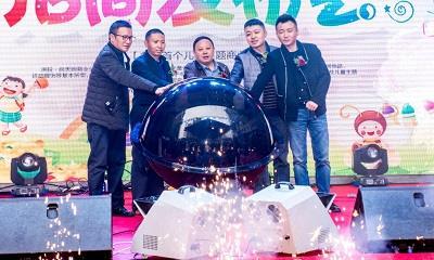 务川洪投・尚天地招商发布会举行  速8酒店等签约入驻