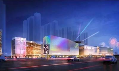 安陆东大时代广场12月15日开业 沃尔玛、麦当劳、大地影院等进驻