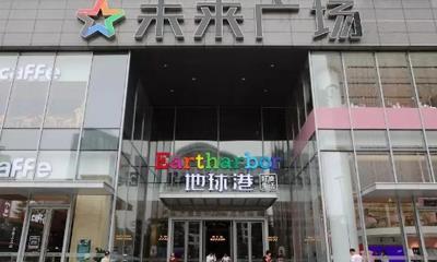 """新零售品牌纷纷放缓拓店 """"超市+餐饮""""业态风向变了?"""