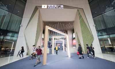 超级猩猩全国最大单店缘何选址广州佳兆业广场?