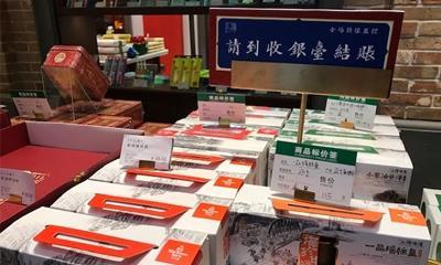 """上海第一百货商业中心正式开业 """"老地方""""变成新地标"""