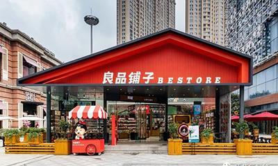 作为零食界的扛把子 良品铺子的店型又升级迭代了?