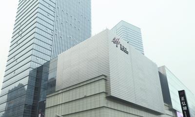 郑州正弘城购物中心11月18日试营业 新一轮商业竞争开启!
