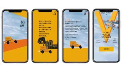 "Louis Vuitton在中国加速""筑高""护城河!"
