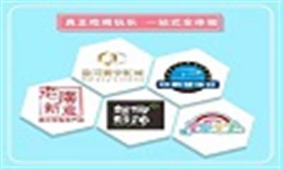 龙岗星河iCO将于12月底开业 五大主力店提前知晓
