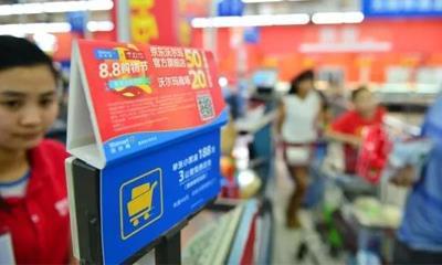 沃尔玛发布第3季度财报:生鲜和全渠道加速销售增长