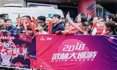 """35张高清大图告诉你今年银泰""""武林大巡游""""都玩些什么"""