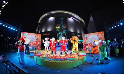 青岛悦荟提前圣诞亮灯  体验加码开启圣诞奇趣之旅