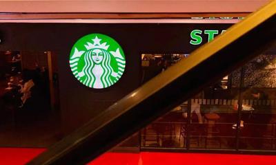 营收增速稳住后经营利润又亮起红灯 星巴克在中国会改姓吗?