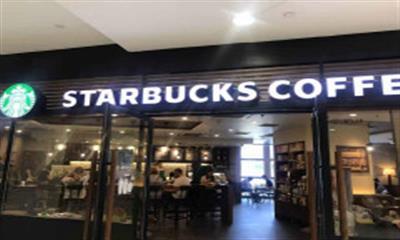 星巴克第四财季营收扭转颓势    计划明年在全球开2100家新店